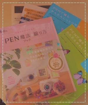 20121026_12.jpg