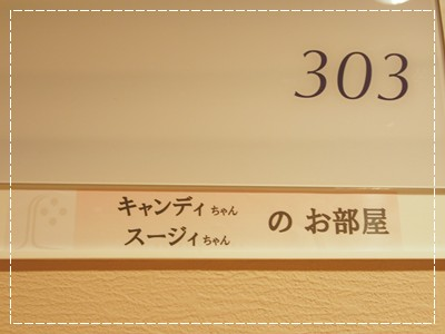 20121129_19.jpg
