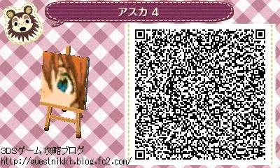 asuka004.jpg