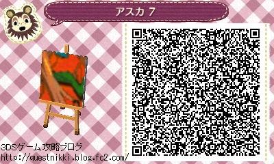 asuka007.jpg