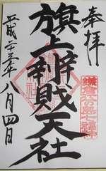 masako3.jpg