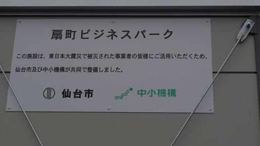P1210482.jpg