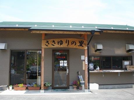 20120421-ささゆりの湯キャンプ01-1