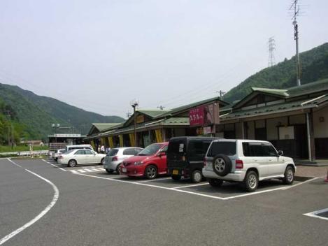 20120508-8ouji-01.jpg