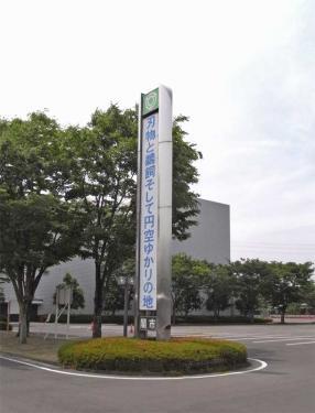 20120604-sekishi02.jpg