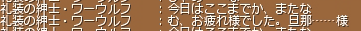 ss20140917_162456.png