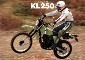 KL250 Cat