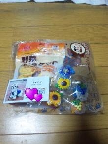 Doki☆Waku☆シーチャンズ♪♪-110523_010123.jpg