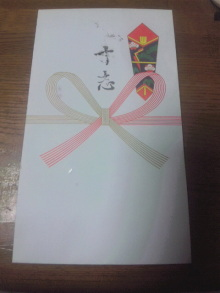 Doki☆Waku☆シーチャンズ♪♪-110607_020321.jpg
