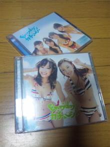 Doki☆Waku☆シーチャンズ♪♪-110607_020739.jpg