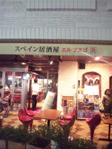 Doki☆Waku☆シーチャンズ♪♪-110701_213957.jpg