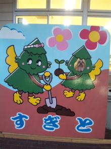 Doki☆Waku☆シーチャンズ♪♪-120122_170034.jpg