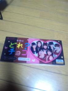 Doki☆Waku☆シーチャンズ♪♪-120215_013544.jpg
