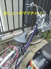 Doki☆Waku☆シーチャンズ♪♪-PhotoHenshu_20120501095418.jpg