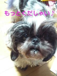 Doki☆Waku☆シーチャンズ♪♪-PhotoHenshu_20120529114750.jpg