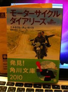 iphone_20100927214220.jpg