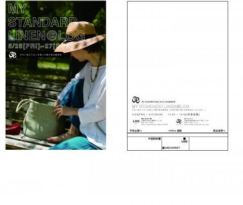 R3DM・搾シ胆convert_20120516213043