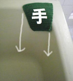 お風呂1 - コピー