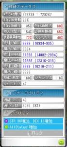 bandicam 2014-12-29 09-35-16-706