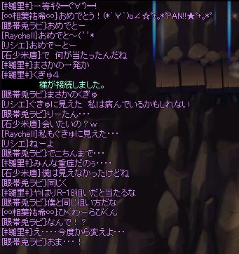 SPSCF0425.png