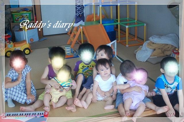 DSC_0213_20110715233445.jpg
