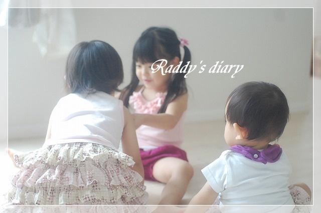 DSC_0732_20110730010630.jpg