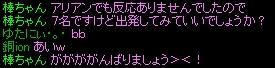 20110321Tokimori_001.jpg