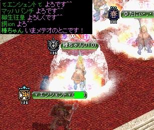 20110321Tokimori_002.jpg