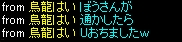 20110404Nine_002.jpg