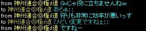 20110410Test_006.jpg