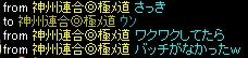 20110410Test_008.jpg