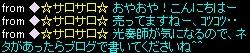 20110505_001.jpg