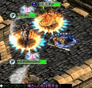 20111224Bou_001.jpg