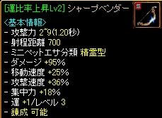 20111224Scara_006.jpg