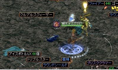 20120129_004.jpg