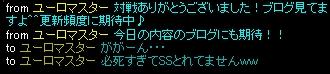 20120201GV_005.jpg