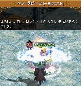 20120204Tensei_001.jpg