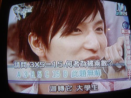 台湾+130_convert_20110215235533