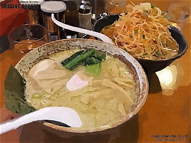 ガキ2(ガッシュ)