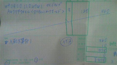 2011061811190000.jpg
