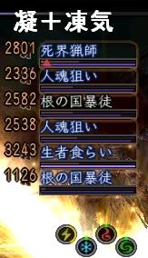 凝気Nol10101815