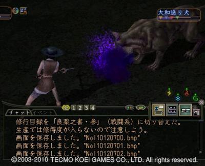 Nol10120703_convert_20101207220734.jpg