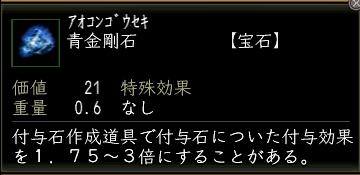 Nol11011701.jpg
