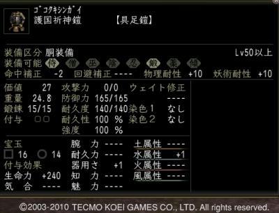 gokokukisingai165_convert_20101205015552.jpg