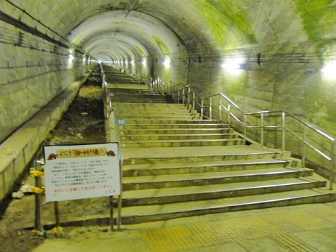 土合駅 -階段 2-