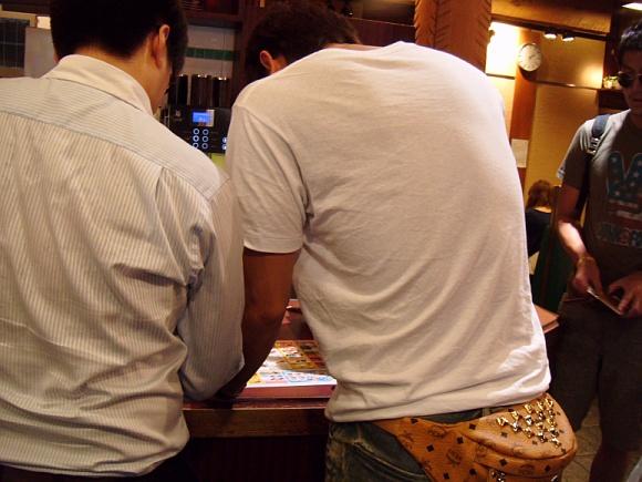 100716-SHIBUYA-01.jpg