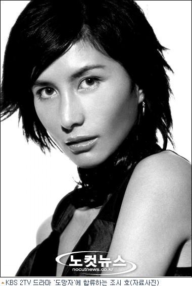 Josie Ho Chiu-Yi-01