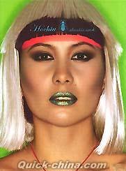 Josie Ho Chiu-Yi-02