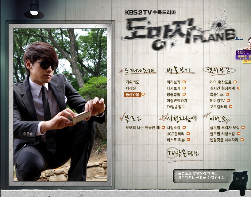 plan B-HP-01