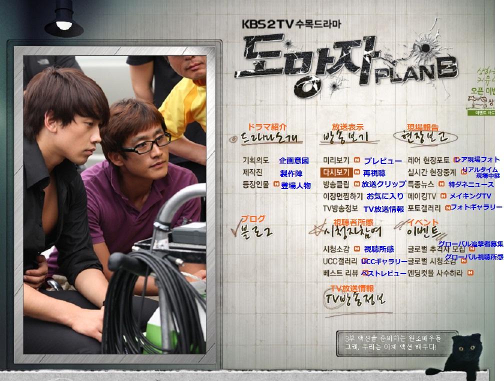 plan B-HP-1